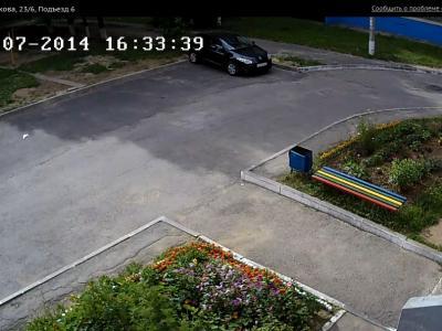 Городская видеокамера cam9716