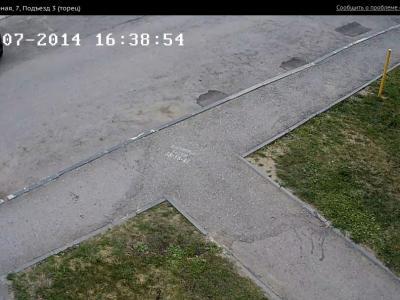 Городская видеокамера cam9756