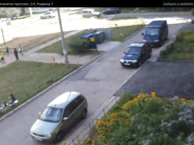 Городская видеокамера cam9947