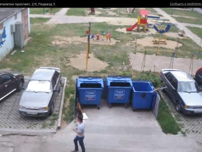 Городская видеокамера cam9948