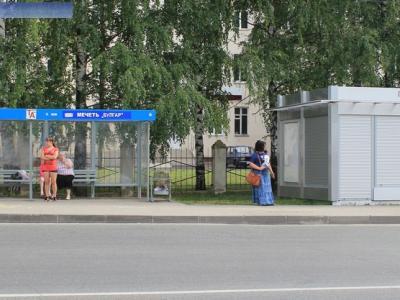 "Остановка ""Мечеть ""Булгар"""