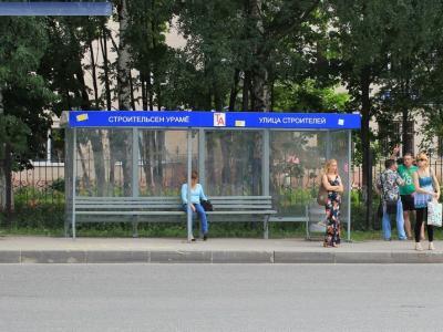 Остановка Улица Строителей