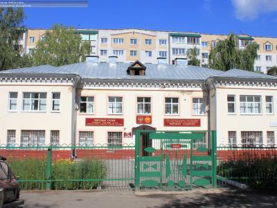 ул. Гагарина, 9