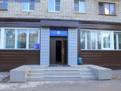 """МБУ """"Управление жилищным фондом г.Чебоксары"""""""