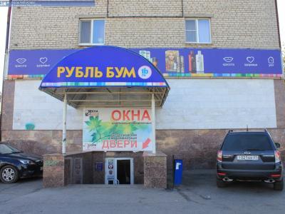 """Отдел """"Рыболов"""""""