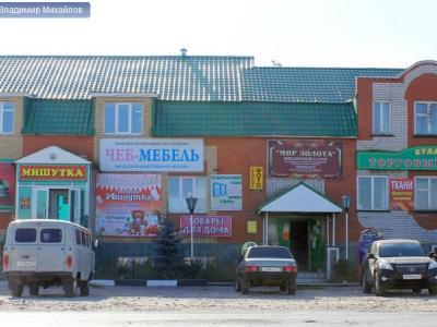 ул. Мира, 13
