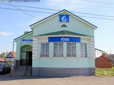 пр. Ленина, 57А