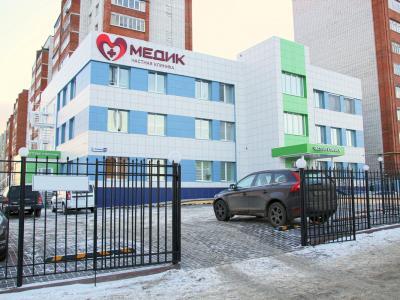 """Аптечный пункт клиники """"Медик"""""""