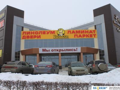 """Строительная компания """"Стройград"""""""