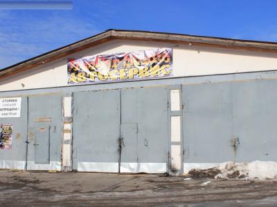 """Автосервис """"Ironcar studio"""""""