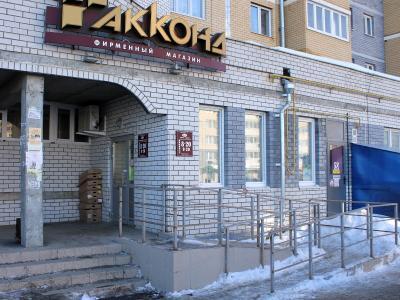 "Магазин ""Акконд-31"""