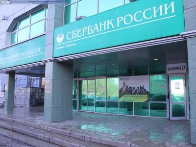 Дополнительный офис Сбербанк №8613/0001