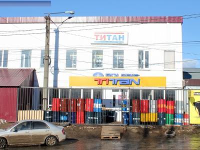 """Автомагазин """"Титан"""" (ООО """"Акб-ойл"""")"""