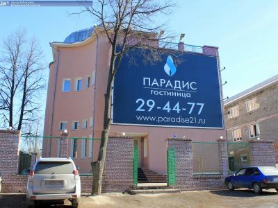 ул. П.Коммуны, 5