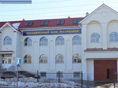 ул. Коммунальная слобода, 25А