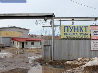 ул. Промышленная, 7Г