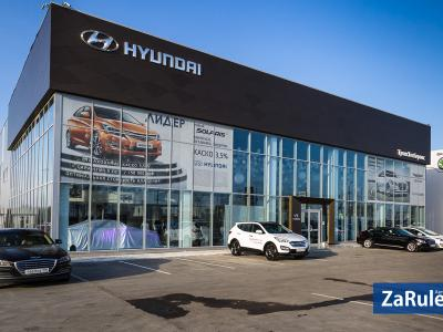 Автосалон Hyundai (Хендэ)