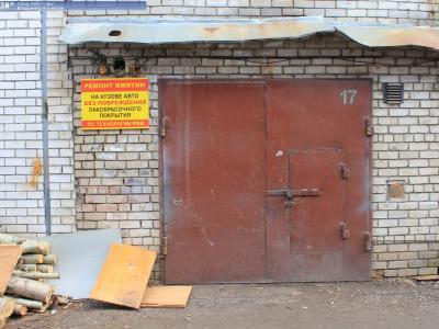 """Центр удаления вмятин """"Автостиль"""""""