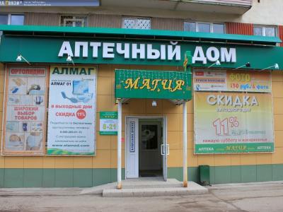 """Зоомаркет """"Усатый друг"""""""