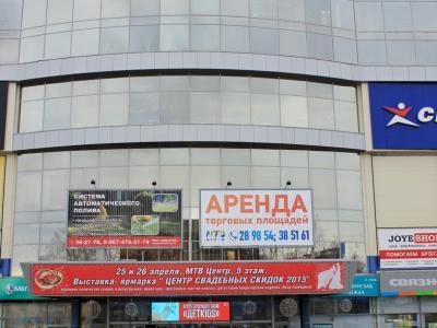 """Магазин """"Автоцифра"""""""