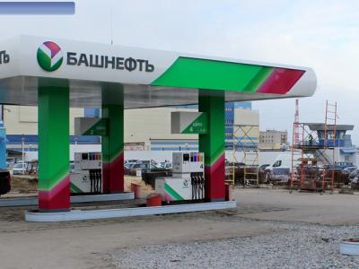 """АЗС №21-8 """"Башнефть"""""""