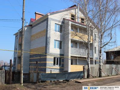 ул. Комсомола, 80А