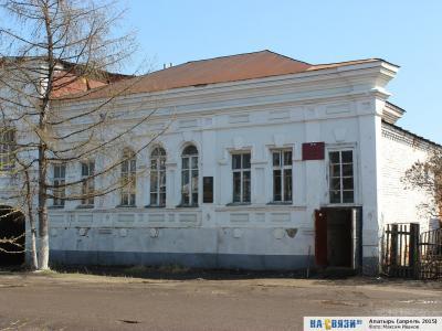 ул. Ленина, 19