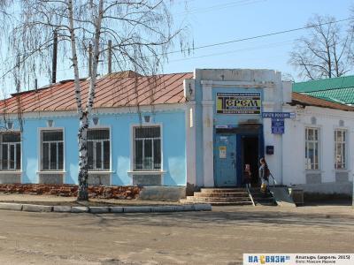 ул. Ленина, 38