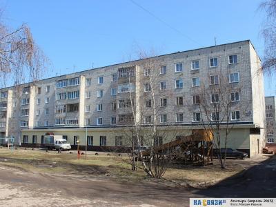 ул. Ленина, 41