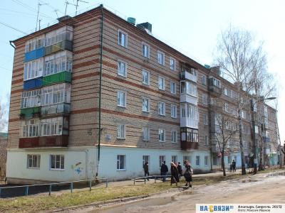 ул. Ленина, 45