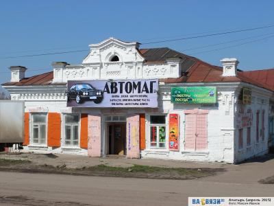ул. Московская, 36
