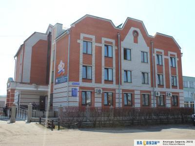 Управление ПФР в городе Алатырь