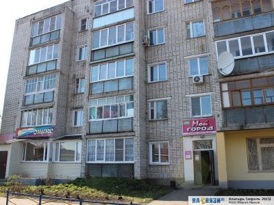 ул. Московская, 62