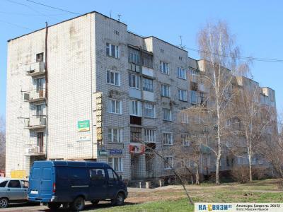 ул. Московская, 44