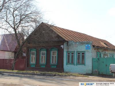 ул. Ленина, 84