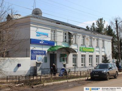 ул. Ленина, 71