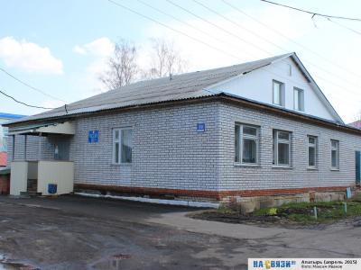 ул. Ленина, 130