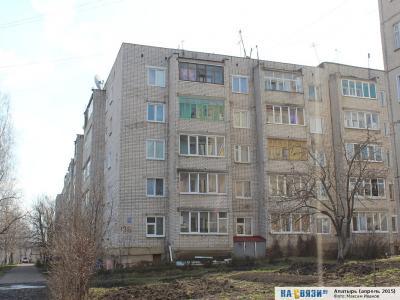 ул. Ленина, 136
