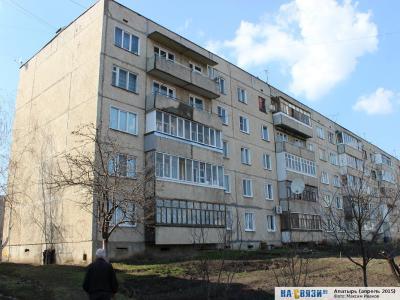 ул. Ленина, 138