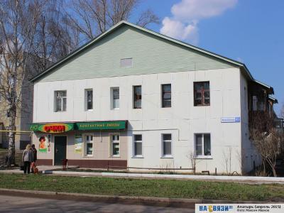 ул. Комиссариатская, 40