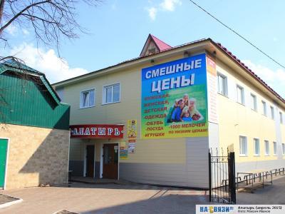 ул. Комиссариатская, 75Б