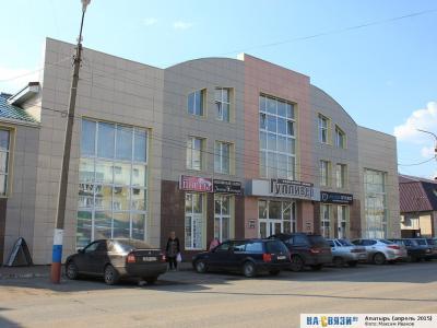 ул. Московская, 110