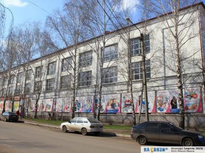 ул. Комиссариатская, 52
