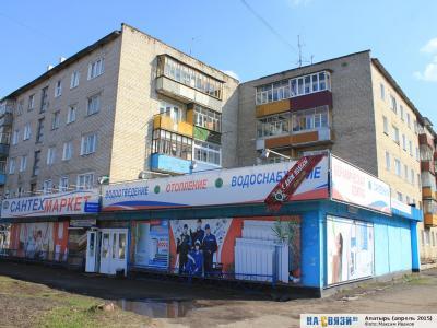 ул. Комиссариатская, 79