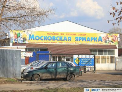 ул. Московская, 105