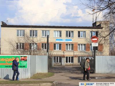 ул. Московская, 105А