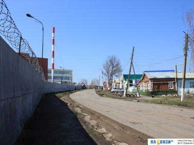 Улица 141-й Стрелковой дивизии