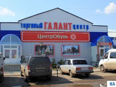 ул. Ленина, 126