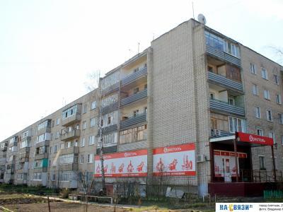 ул. Ленина, 134