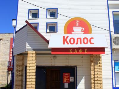 "Кафе ""Колос"""